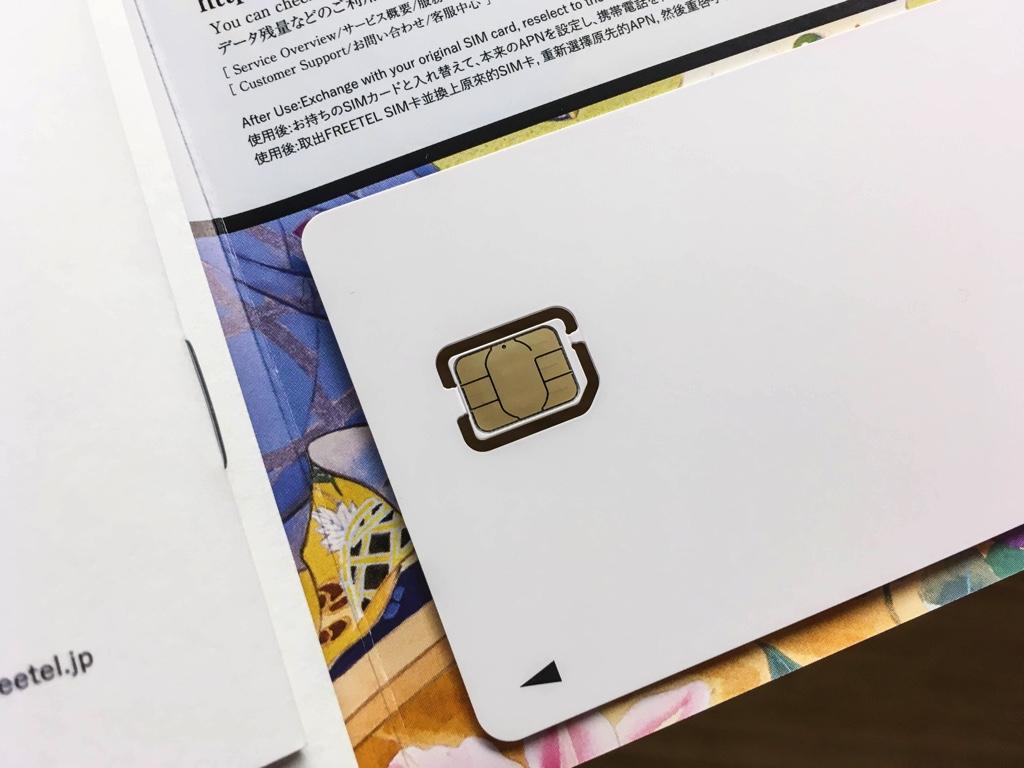 SIMカード nano