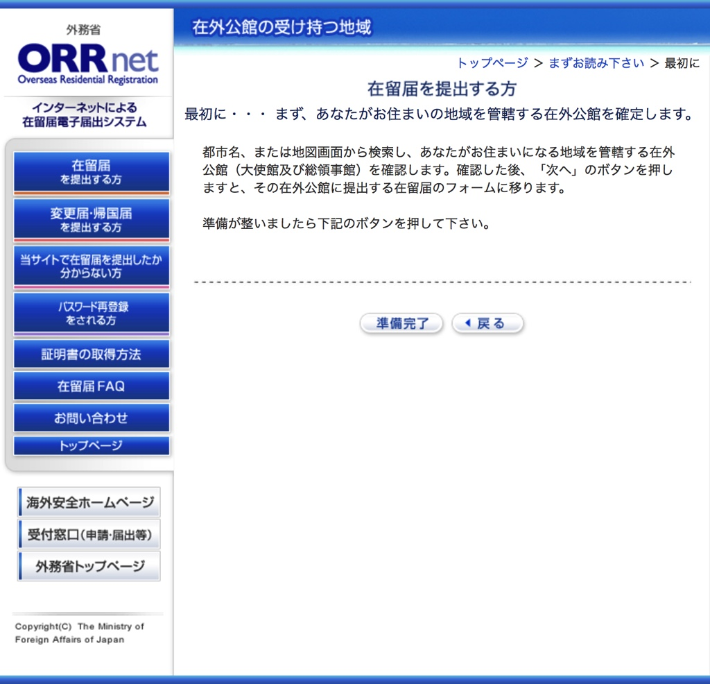 ORRnet03