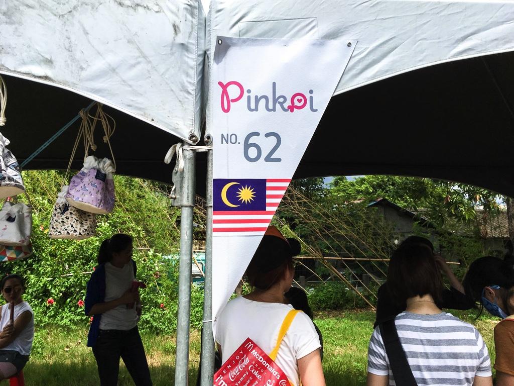 マレーシアからの出店テント