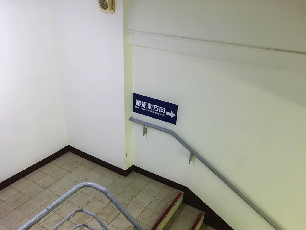 地下のプールへ続く階段