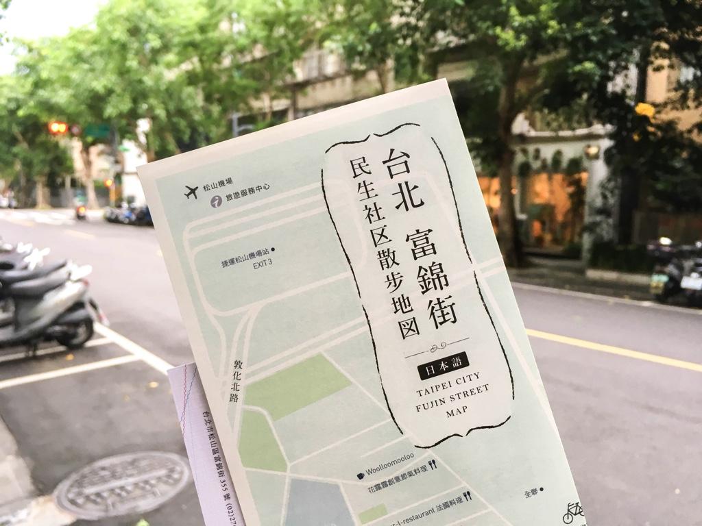 富錦街マップ