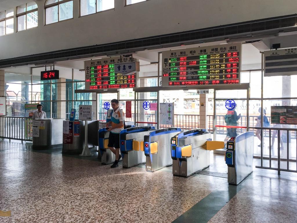 嘉義火車駅の改札