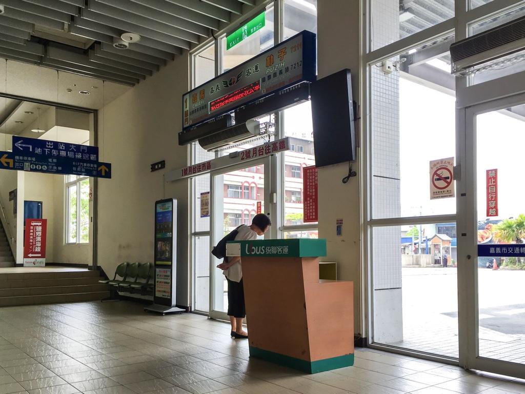 後車站大廳