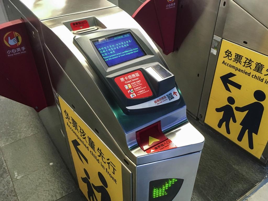 台湾新幹線の改札