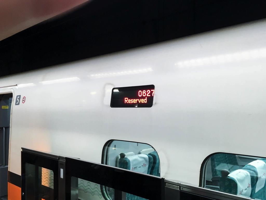 車体に表示された新幹線番号