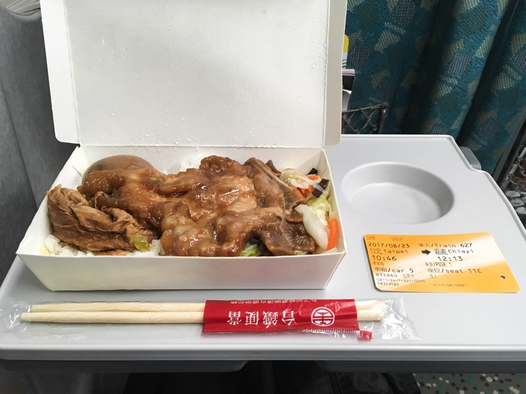 台湾鉄道弁当