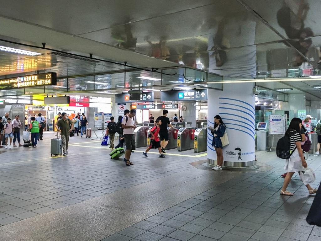 台北MRT台北駅