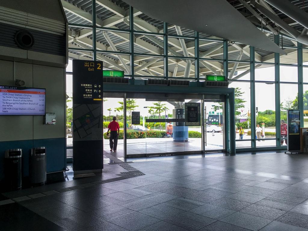 嘉義新幹線駅2番出口