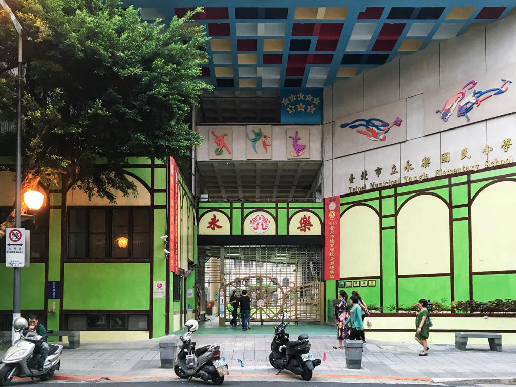 台湾の中学校