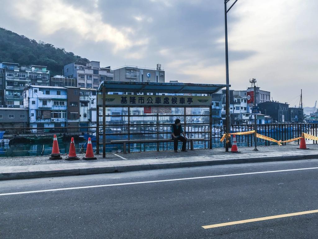 基隆駅に戻るためのバス停