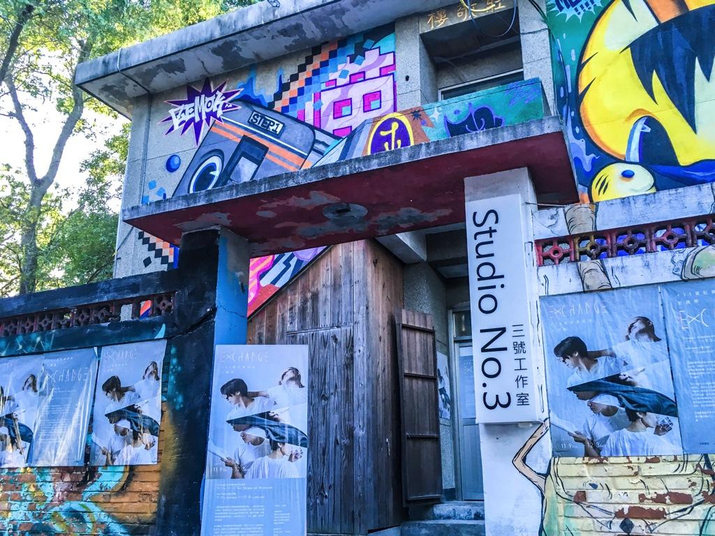 台湾の若手作家さんの作品が展示してある建物