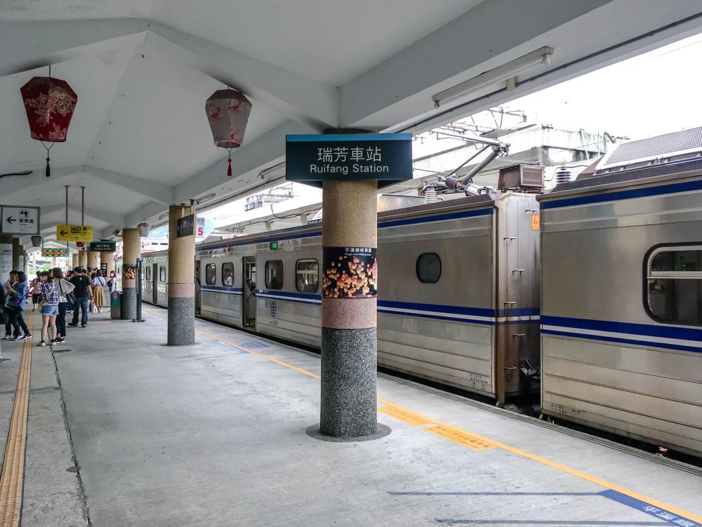 瑞芳駅のホーム