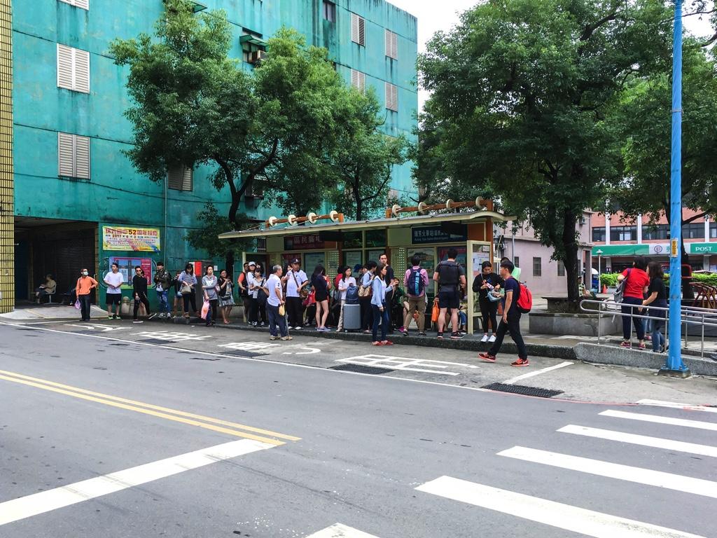 バス停「瑞芳火車站(區民廣場)」