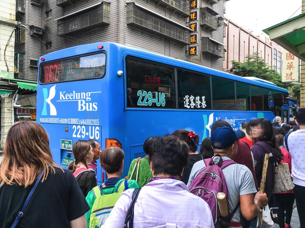 九份行きバス1062路線