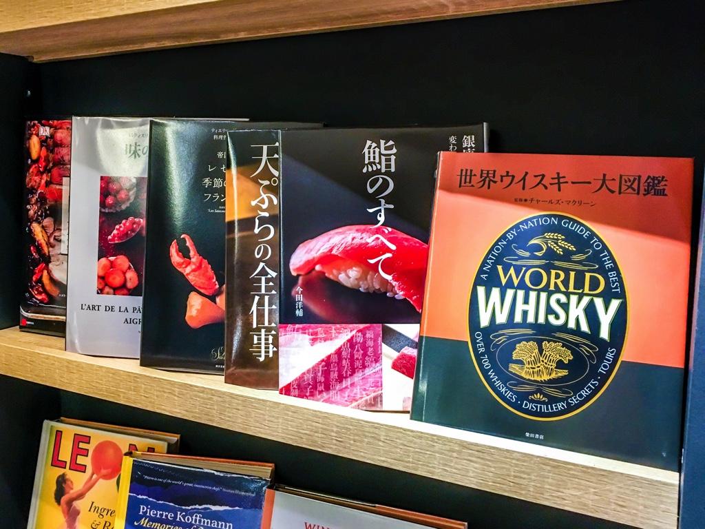 日本食に関する書籍