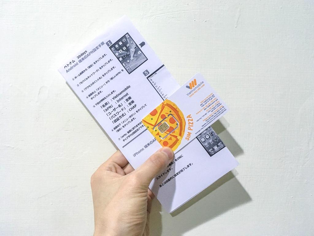 Amazonで購入したVietnamobileのSIMカード