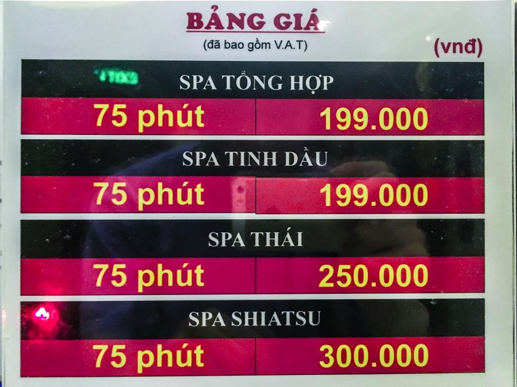 ベトナムのマッサージの価格表