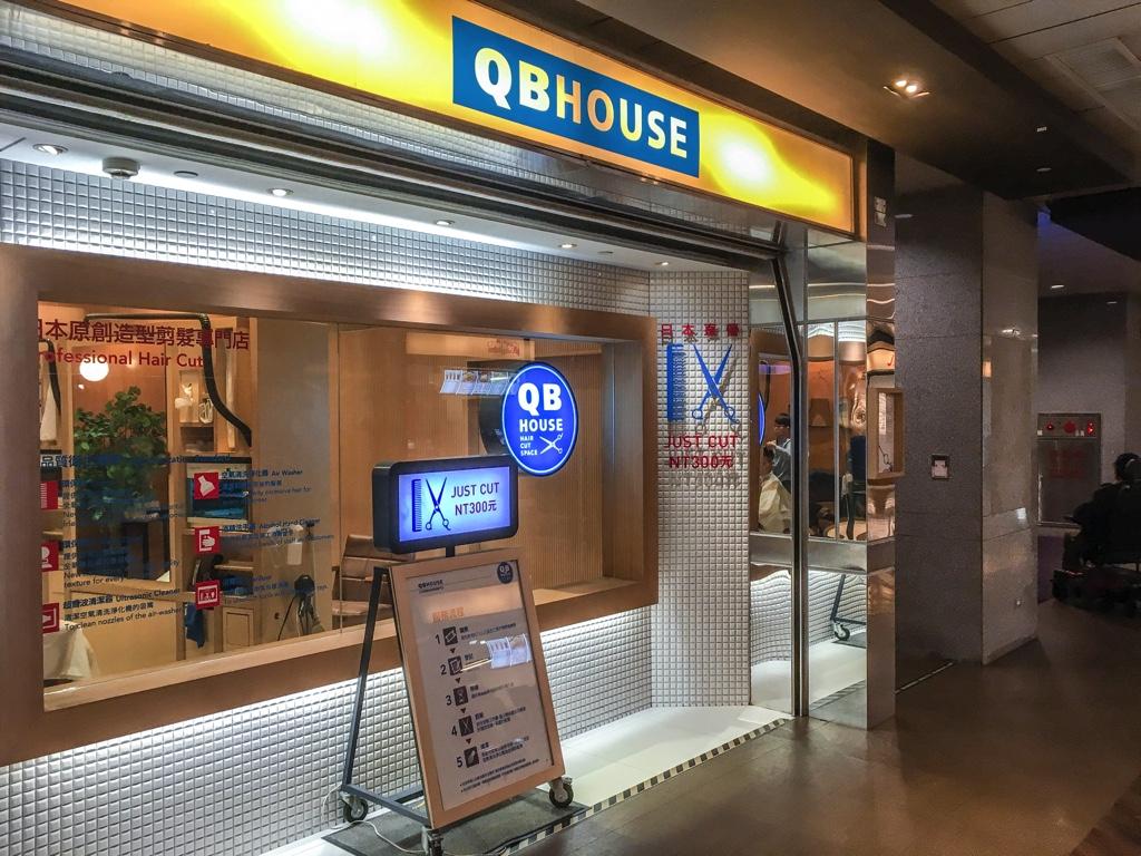 台湾のQBハウス店頭