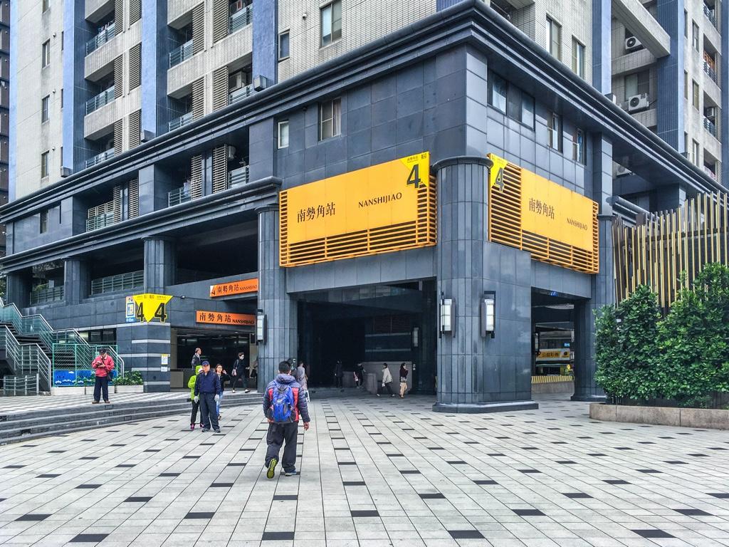 MRT「南勢角」駅