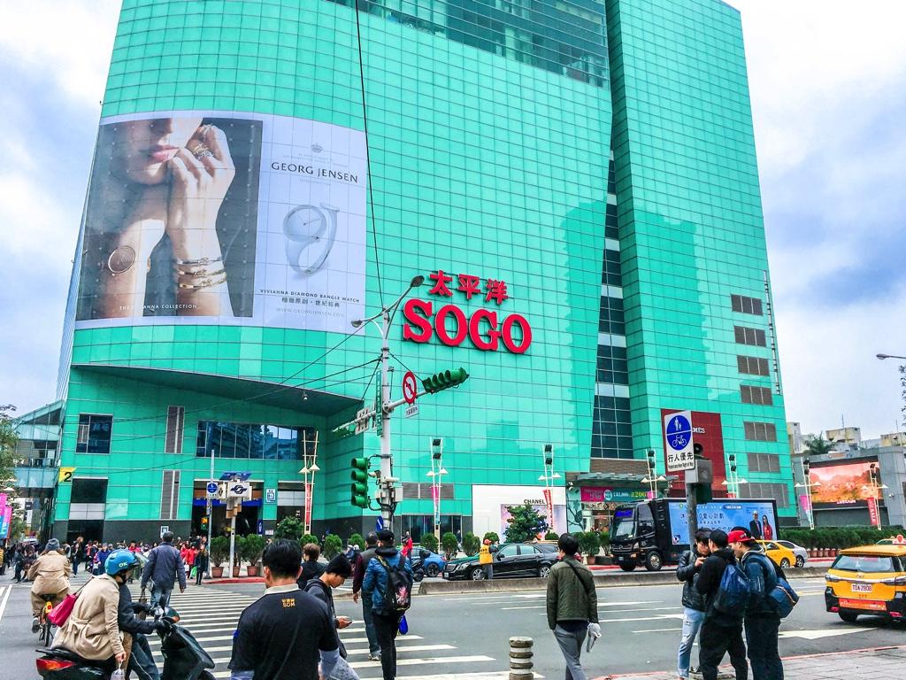 台湾のSOGO