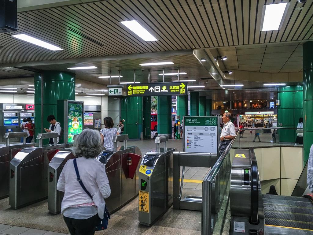 MRT新店駅
