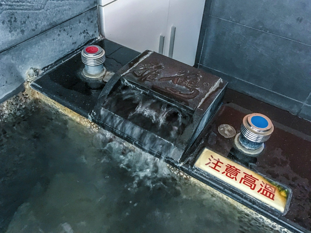 烏来の弱酸性炭酸泉