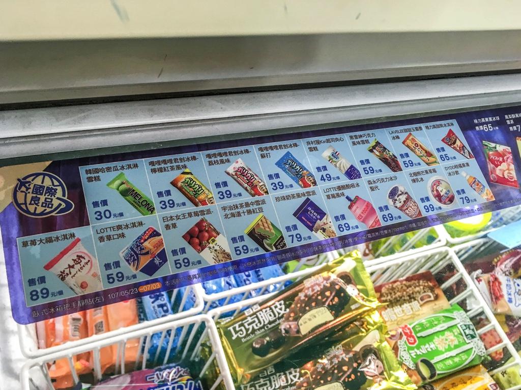 台湾のコンビニで販売されている日本のアイスの価格