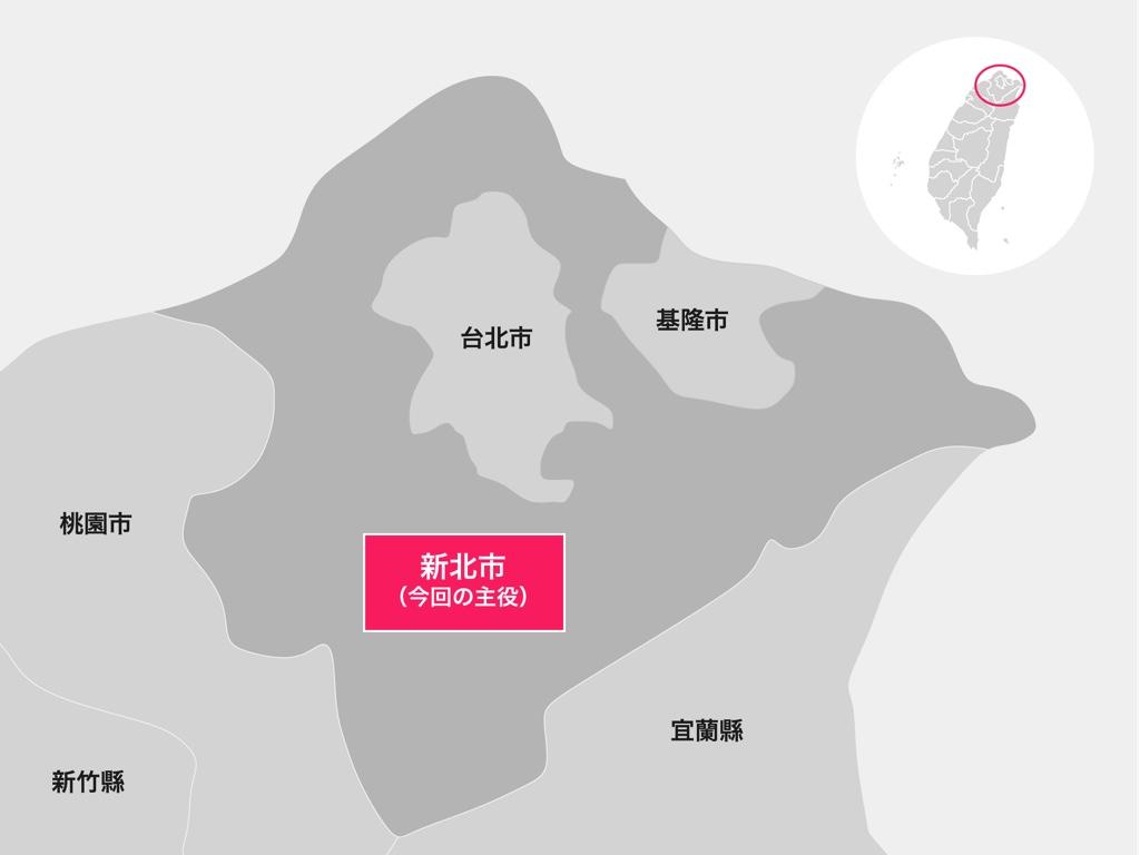 台北エリア概念図