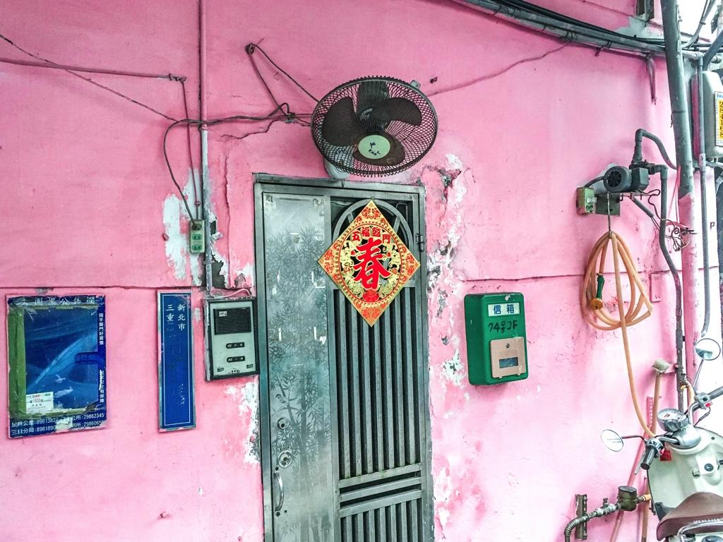 ピンクの壁の住宅