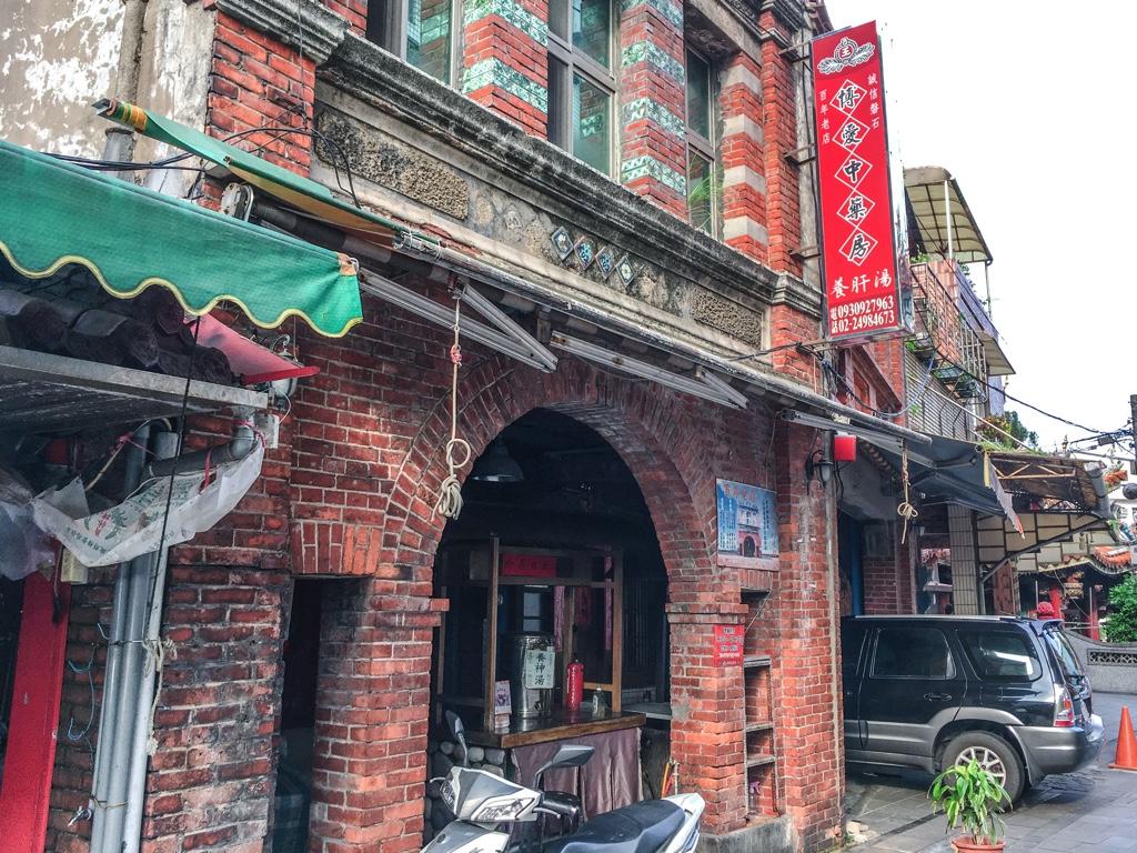 金山老街に100年以上あるお店