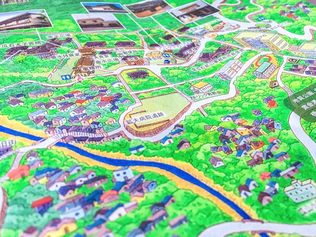金瓜石 黃金博物館のガイドマップ