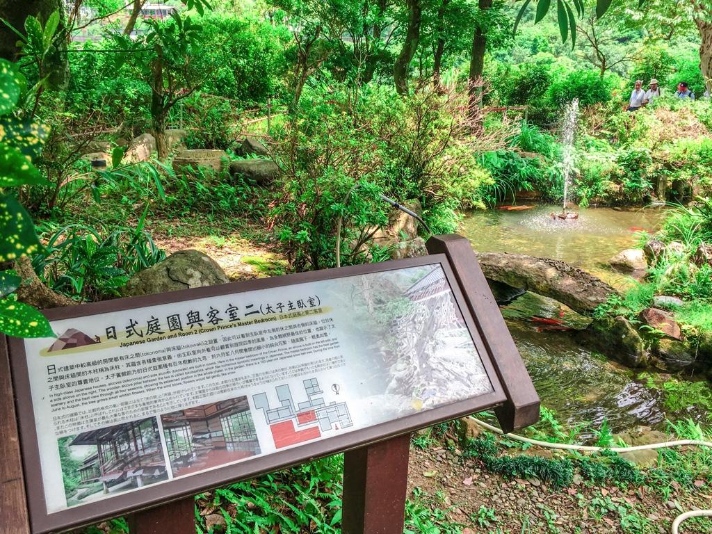 日本式の庭園
