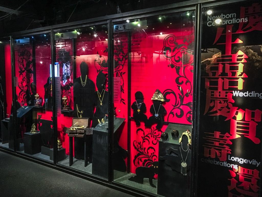 黄金館の展示物