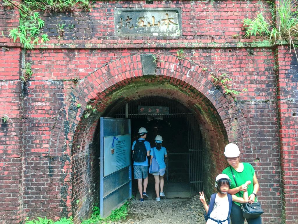 採掘現場体験の入口