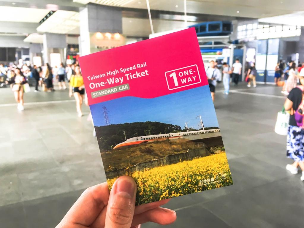外国人限定台湾新幹線割引チケット