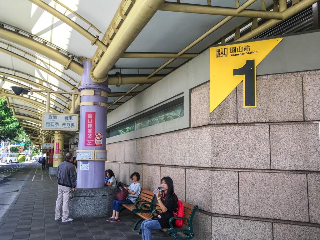 台北MRT圓山駅1番出口