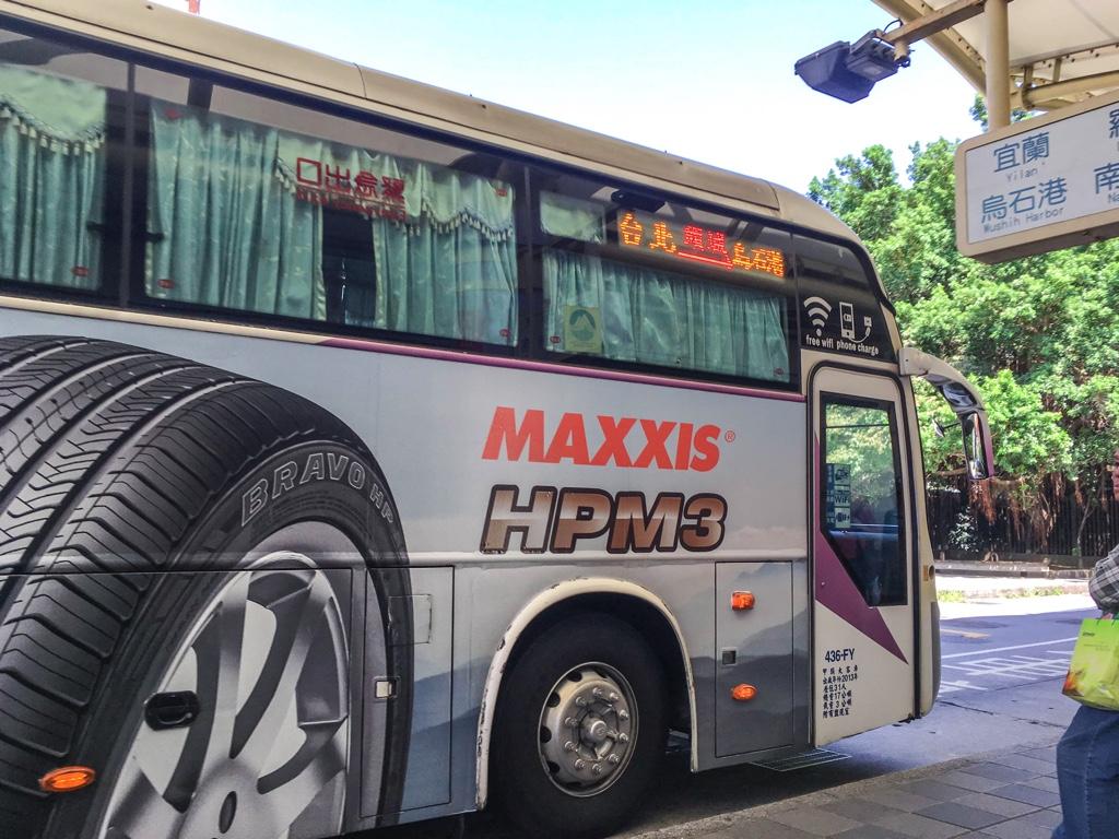 國光客運の1877路線バス