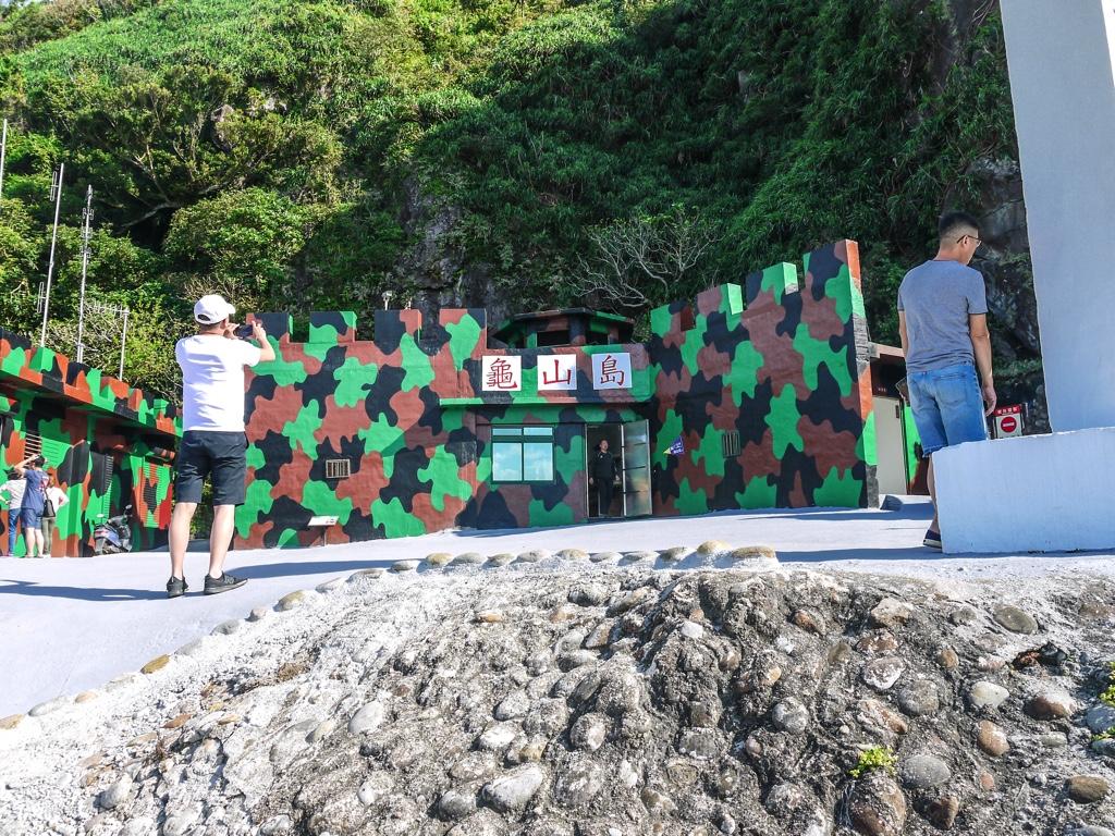 亀山島の軍事坑道付近
