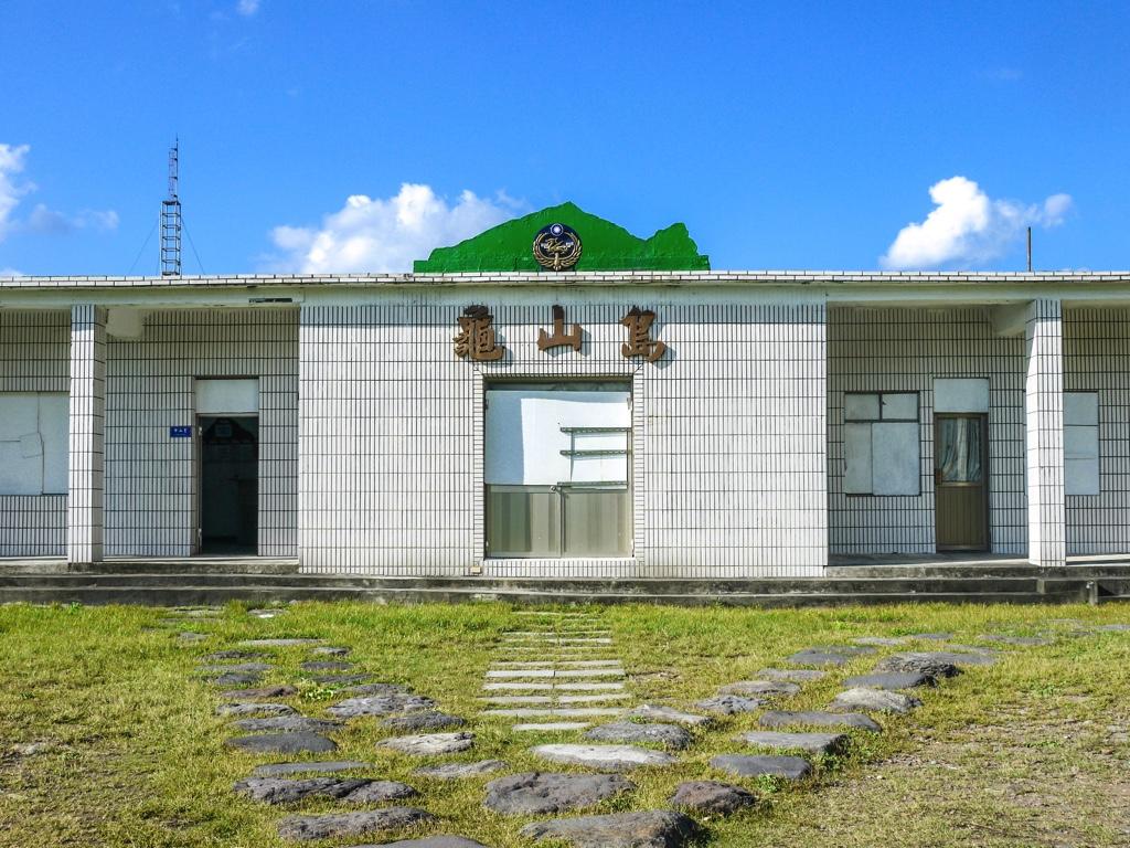 日本統治時代に日本語を教える学校として建てられた校舎