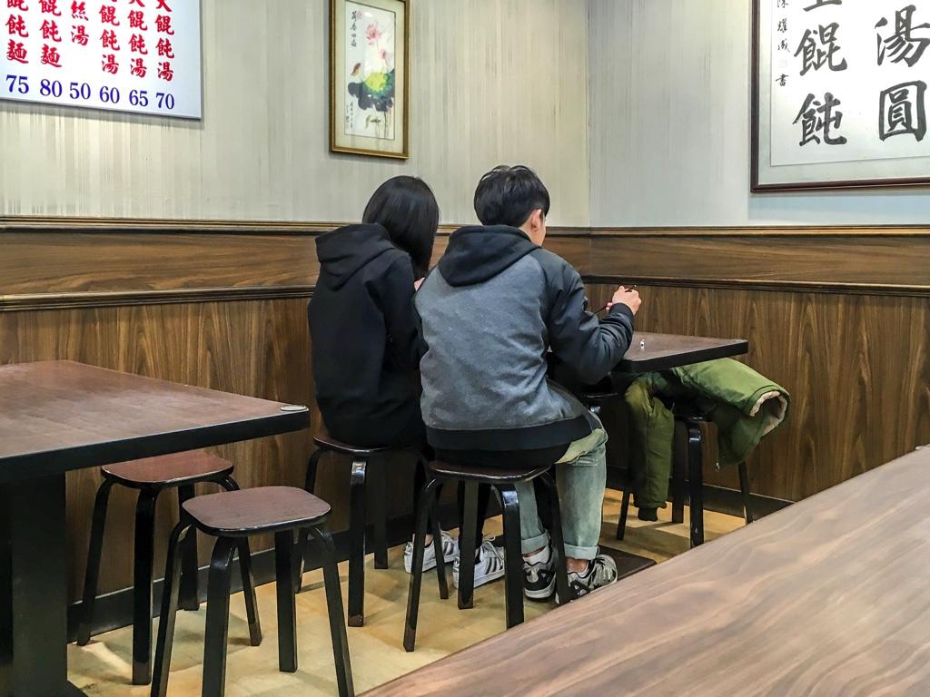 台湾人カップル