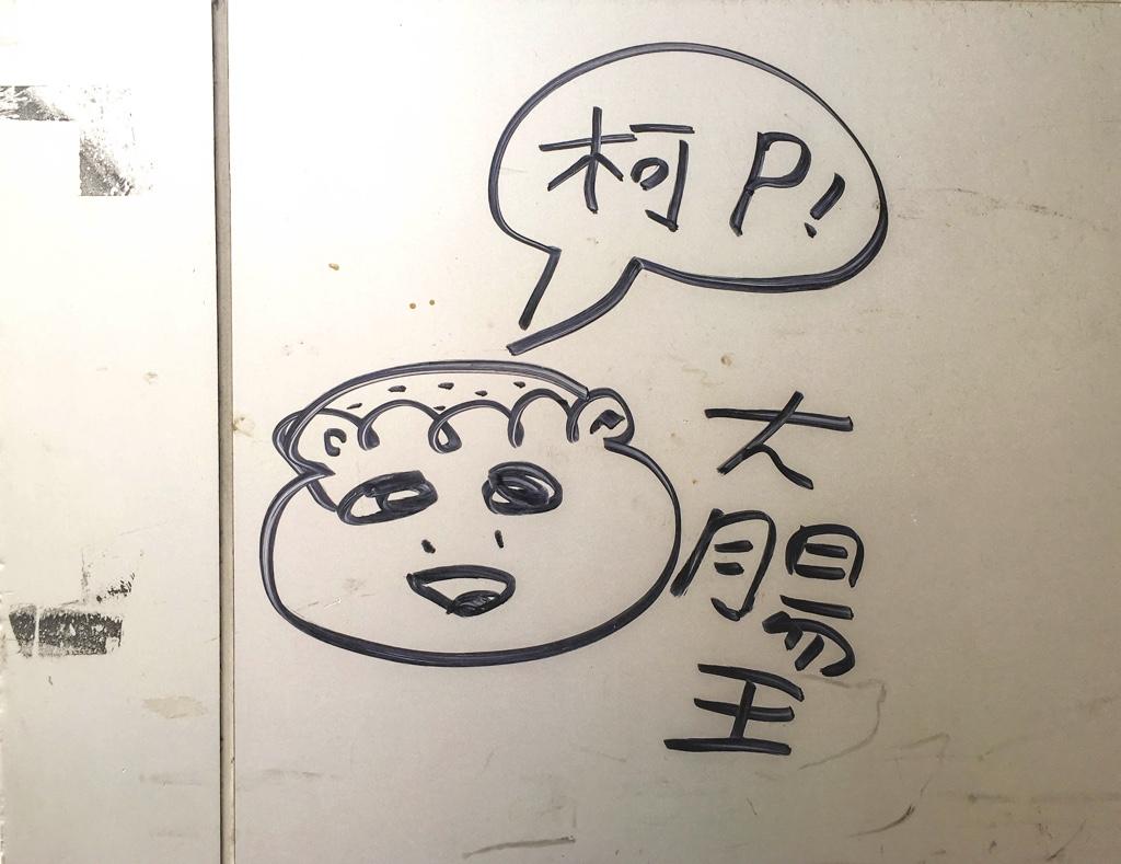 台湾の街の落書き
