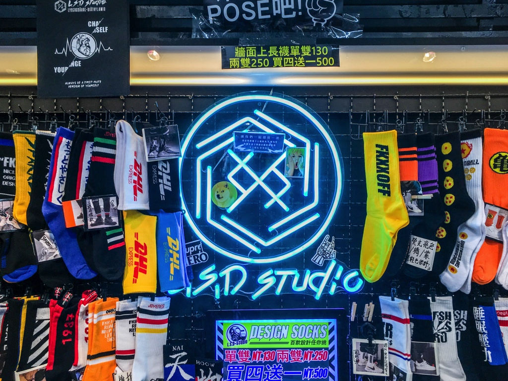 無人靴下ショップ L.S.D STUDIOのロゴ