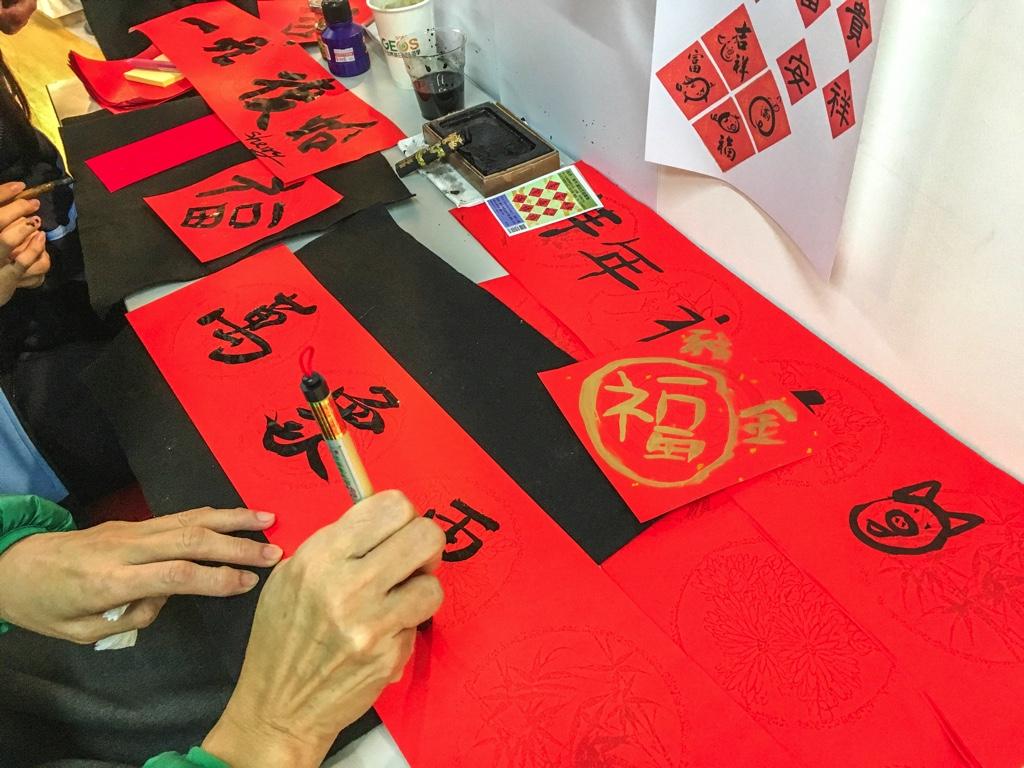 春聯(旧正月用の飾り)の文字を書いている様子