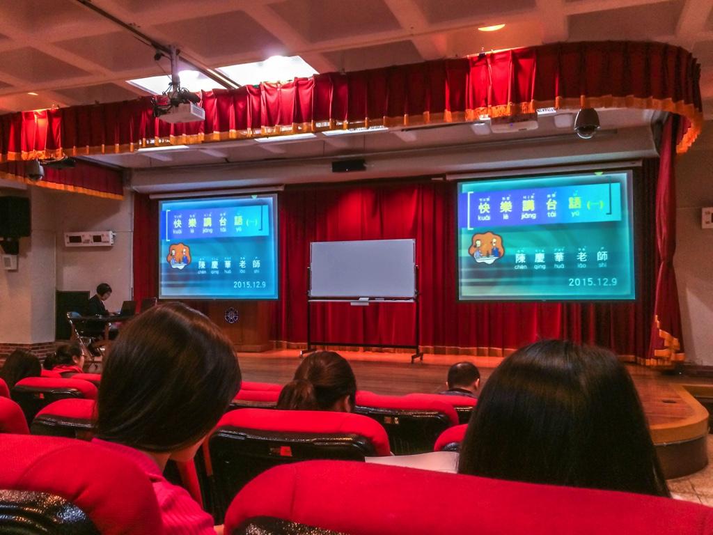 台湾師範大学が行われている台湾語の授業