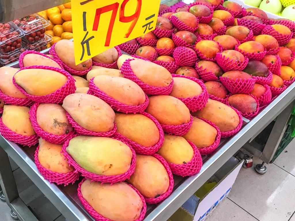 芒果(マンゴー)