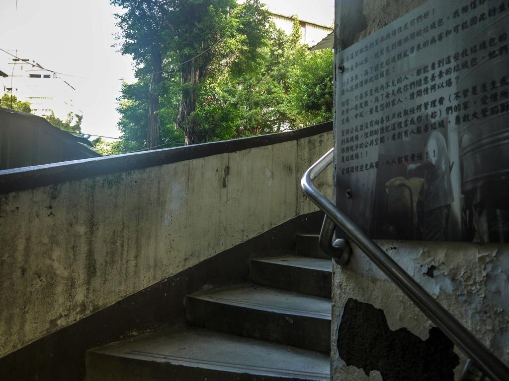 南機場公寓第三期の螺旋階段02