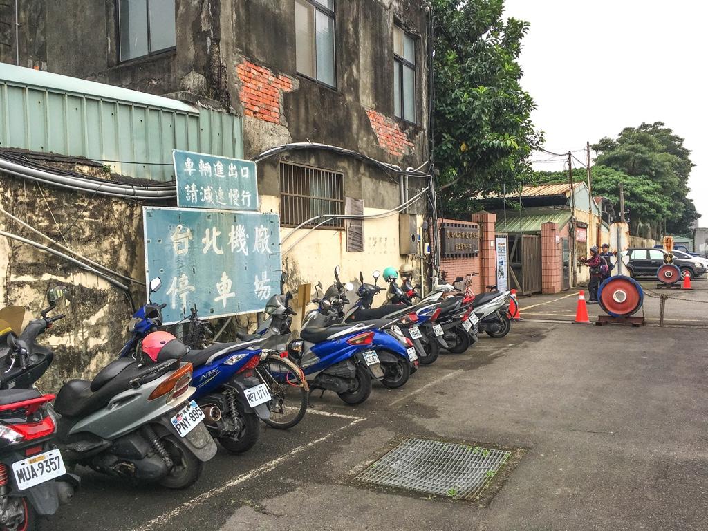 台北鉄道工場の門前