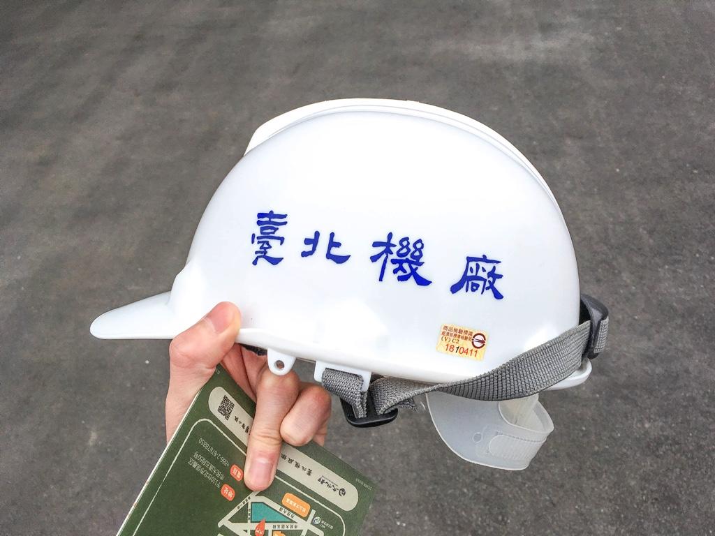 ガイドツアー用ヘルメット
