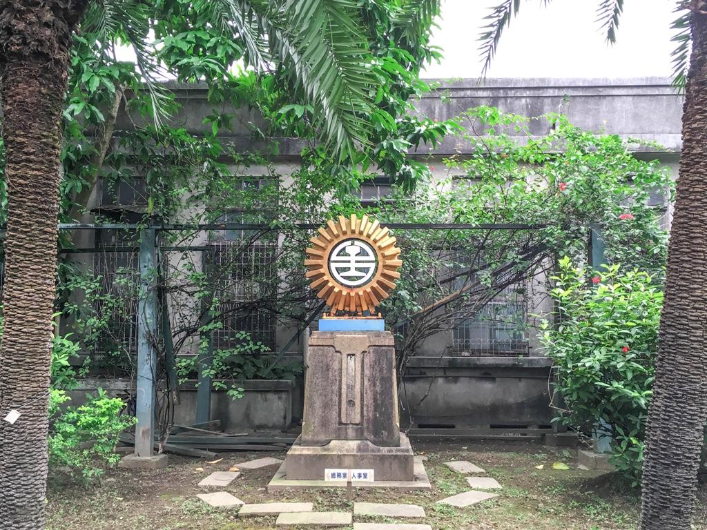 台湾鉄道ロゴの石碑