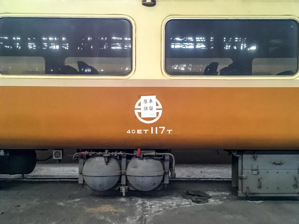 列車の側面